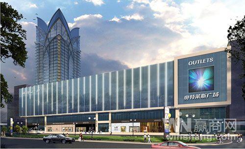 广州海印又一城奥特莱斯广场效果图